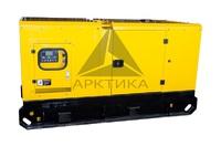Дизельный генератор Арктика АД10-Т400 в кожухе