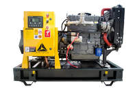 Дизельный генератор Арктика АД10-Т400