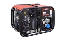 Генератор бензиновый EUROPOWER EP 16000 E