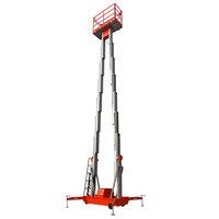 Подъёмник телескопический GTWY6-200S
