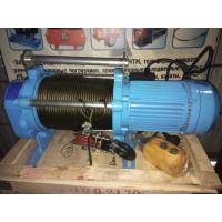 Лебедка электрическая KCD-300 (220В, 30м)