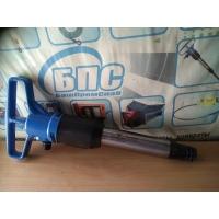 Молоток отбойный пневматический МОП-4 (двойная рукоятка)