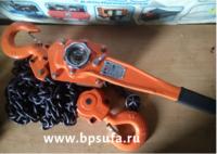 Таль ручная рычажная СибТаль ТРСР 0.5т-6м