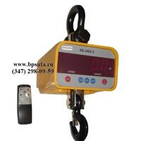 Крановые весы электронные КВ-15000